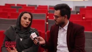 مصاحبه اختصاصی سلام سینما با آناهیتا درگاهی بازیگر فیلم سینما شهر قصه