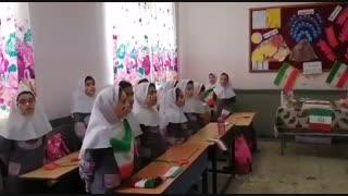برگزاری مراسم به مناسبت 41 سالگرد پیروزی شکوهمند انقلاب اسلامی (1)- دبستان چهارده معصوم