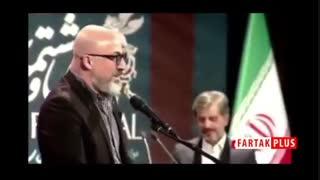 اعتراض امیر آقایی به اظهارات جنجالی مجری شبکه افق که در تلویزیون سانسور شد