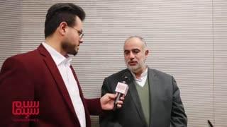 مصاحبه اختصاصی سلام سینما با حسام الدین آشنا مشاور ارشد رئیس جمهور