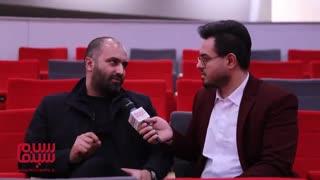 مصاحبه اختصاصی سلام سینما بامهدی بدرلو مدیر تولید و مجری طرح فیلم  خورشید