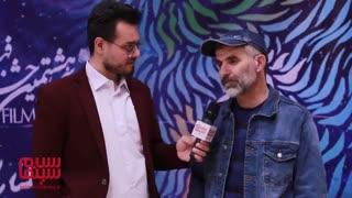 مصاحبه اختصاصی سلام سینما با صفر محمدی بازیگر فیلم خورشید