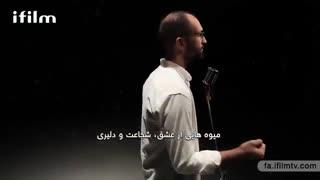 موزیک ویدیو my hero از حسن توکلی برای حاج قاسم سلیمانی