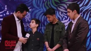 مصاحبه اختصاصی سلام سینما با بازیگران نوجوان فیلم خورشید