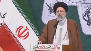 سخنرانی رئیس قوه قضائیه در مراسم 22 بهمن حرم مطهر رضوی