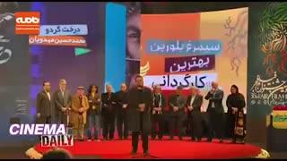 صحبتهای سانسور شده محمدحسین مهدویان بعد از دریافت جایزه بهترین کارگردان