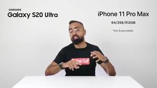 مقایسه گوشی سامسونگ گلکسی S20 اولترا با آیفون 11 پرو مکس!