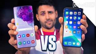 مقایسه گوشی سامسونگ S20 Ultra و iPhone 11 pro max