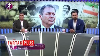 خداداد عزیزی: بحث درباره انتخاب سرمربی تیم ملی فایدهای ندارد