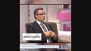 صحبت های دکتر علی میقانی