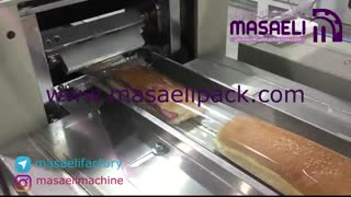 دستگاه بسته بندی ساندویچ سرد