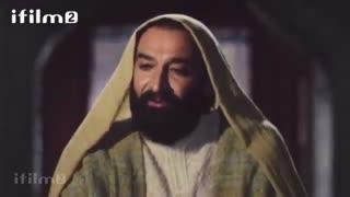 سریال حضرت یوسف قسمت 3