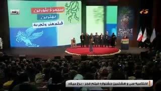 بهمن و بهرام ارک برنده سیمرغ بلورین بهترین فیلم هنر و تجربه - iCinemaa.com