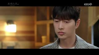 قسمت پنجم سریال کره ای جنگل +زیرنویس آنلاین Forest 2020 با بازی پارک هه جین و جو بو آه