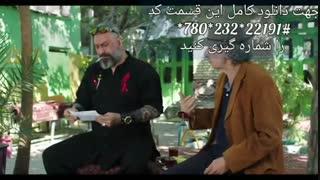 فیلم سینمایی «سامورایی در برلین»  فیلم کمدی ایرانی