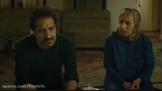 جلوه های ویژه بصری فیلم سینمایی قطار آن شب