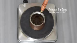 طرز تهیه قهوه ترک سنتی و ۴ نکته مهم که کسی بهتون نگفته بود