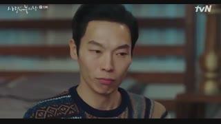 قسمت سیزدهم سریال کره ای سقوط بر روی تو + زیرنویس چسبیده Crash Landing on You 2019 با بازی هیون بین، سون یه جین و کیم جونگ هیون