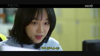 قسمت سوم سریال کره ای جنگل +زیرنویس چسبیده Forest 2020 با بازی پارک هه جین و جو بو آه