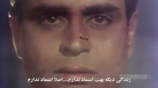 اهنگ هندی دوست،دیگه دوست نمیمونه!+زیرنویس فارسی