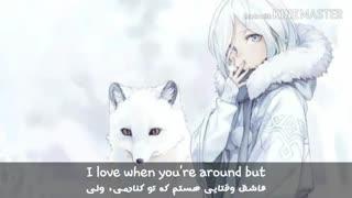 اهنگ sad با معنی _ زیرنویس فارسی و انگلیسی