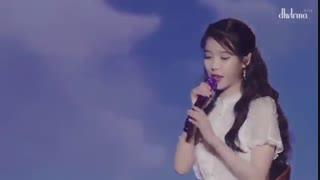 اجرای Meaning of you از آیو IU تو کنسرت سئول