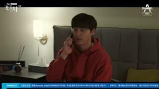 قسمت سیزدهم سریال کره ای Touch 2020 - با زیرنویس فارسی