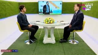 صحبت های صادق درودگر درباره جزئیات قرارداد اسکوچیچ با فدراسیون فوتبال ایران