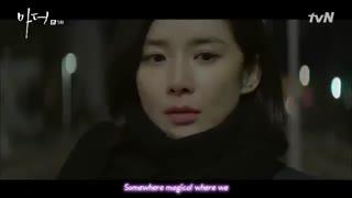 میکس سریال کره ای مادر