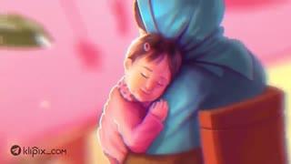 انیمیشن تبریک روز مادر
