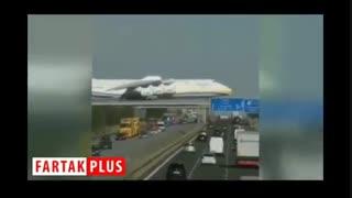 بزرگترین هواپیمای جهان با ۶ موتور وارد ناوگان هوایی شد