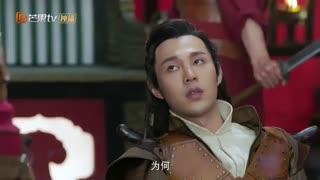 قسمت چهارم سریال چینی عاشقانه هوآ رونگ The Romance of Hua Rong 2019