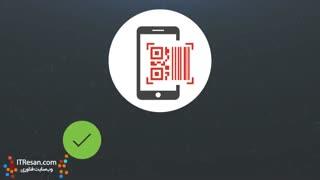 نگاهی به ویژگیهای نشان پرداخت در اپلیکیشن آپ