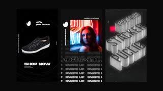پروژه افترافکت مجموعه موشن گرافیک شوک Shock | Motion Graphics Pack