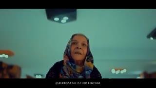آهنگ جدید علیرضا طلیسچی مادر
