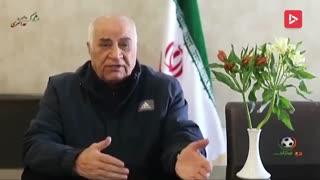 نظر پیشکسوتان فوتبال ایران درباره انتخاب اسکوچیچ به عنوان سرمربی تیم ملی ⚽