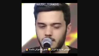 اهنگ الیاس در مسابقه خوانندگی ترکیه(بازیر نویس فارسی)