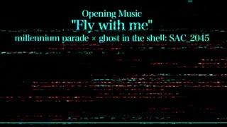 تریلر جدید انیمه Ghost in the Shell: SAC 2045