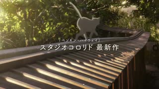 تریلر انیمه سینمایی مستقل با عنوان Nakitai Watashi wa Neko wo Kaburu