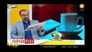 تعجب مجری تلویزیون از نرخ عوارض آزادراه تهران-شمال