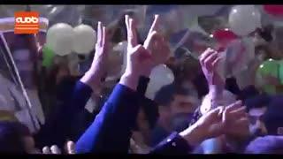 ویدئویی جنجالی از جشن افتتاح ستاد تبلیغاتی یک کاندیدا