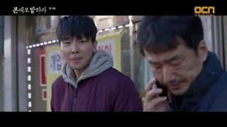 قسمت پنجم سریال کره ای Tell Me What You Saw 2020 - با زیرنویس فارسی