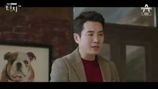 قسمت چهاردهم سریال کره ای Touch 2020 - با زیرنویس فارسی