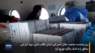 امدادرسانی هوایی به روستاهای برفگرفته گیلان