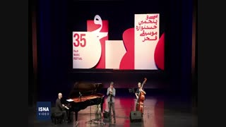 اجرای تریو جاز ایتالیا در تالار وحدت