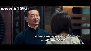 تیزر فیلم Ip Man 4 The Finale 2019