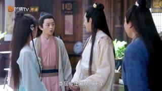 قسمت هفتم سریال چینی عاشقانه هوآ رونگ The Romance of Hua Rong 2019