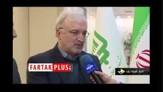 پاسخ شفاف وزیر بهداشت به شایعات جدید ابتلا به بیماری کرونا در ایران
