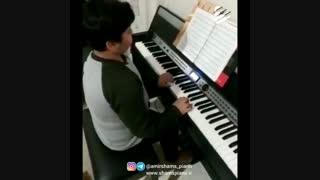 اجرای آهنگ سلطان قلب ها