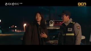 قسمت ششم سریال کره ای Tell Me What You Saw 2020 - با زیرنویس فارسی
